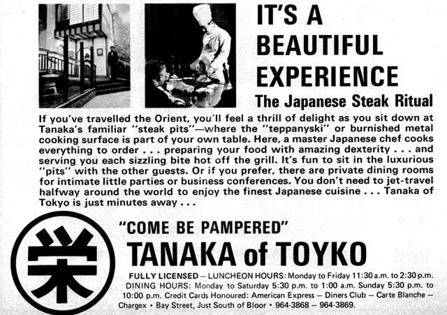 2008_11_25-tanaka