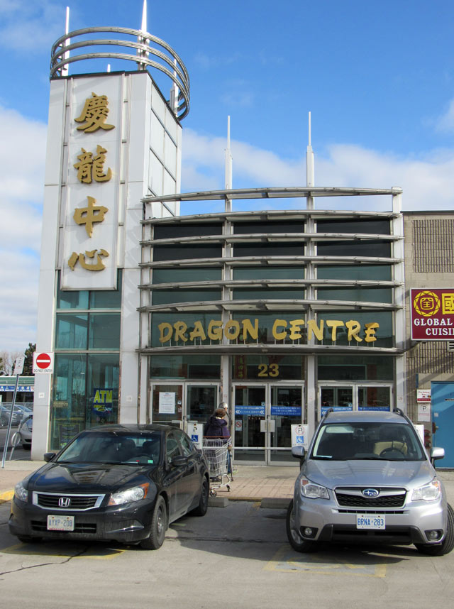 20160204dragoncentre