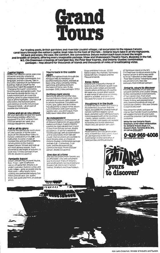 gm 1980-06-07 ad