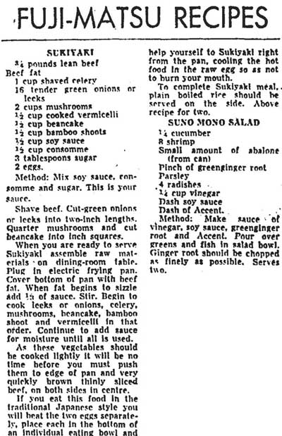 gm 1956-01-26 house of fuji-matsu recipes