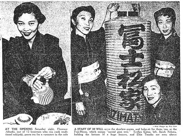 star 1955-12-19 house of fuji matsu photos