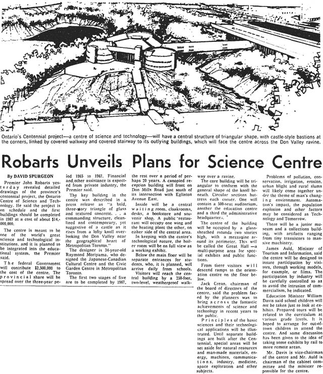 gm 1965-04-28 plans for science centre
