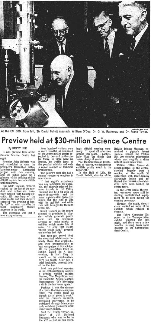 gm 1969-09-27 preview held