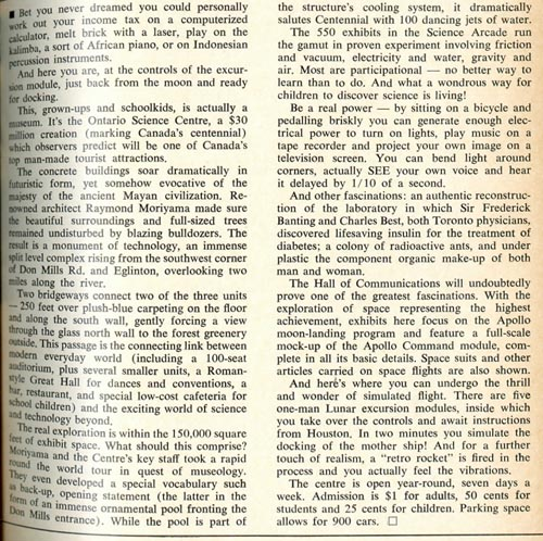 ktt 1969-10 osc opening_020