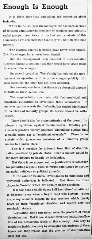varsity 1947-01-15 editorial 300px